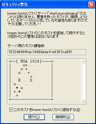 z06_security_warning.png