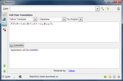 図20 StarDictの翻訳機能