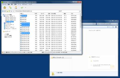 図14 PeaZipのメイン画面で圧縮ファイルの内容を確認し、必要なファイル/フォルダだけを抽出できる