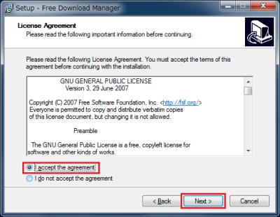 図3 ライセンスの確認画面では「I accept the agreement」を選択して「Nexr」をクリック