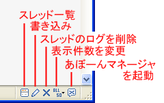 bbs2ch03.png