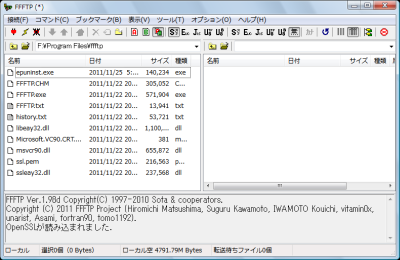 図1 FFFTP 1.98以降はFTPSに対応、安全なファイル転送が行える。