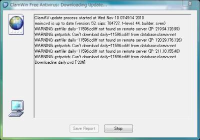 図5 定義ファイルのアップデートが自動で実行される