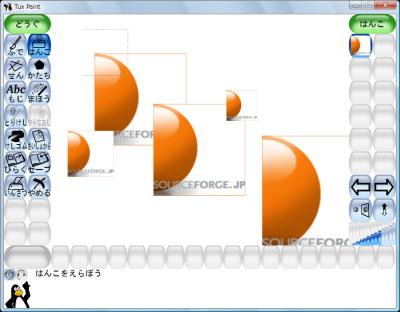 図21 コピー後は特に複雑な操作なしで利用できる