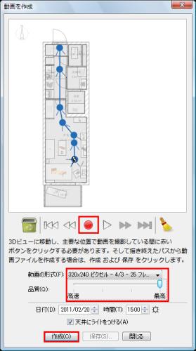 図23 動画機能は室内の様子をMPEG-4形式で書き出せる