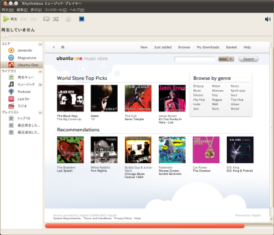 図13 Ubuntu One Music Storeのトップ画面