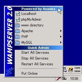 図5 システムトレイに表示されるWampServerのコントロールメニュー