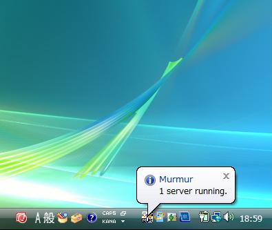 図19 Murmurを起動するとタスクトレイに常駐する