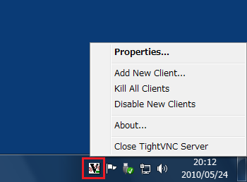 図8 「TightVNC Server」は通知領域に常駐する
