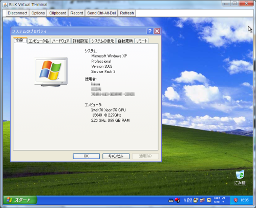 図2 ServersMan@VPS PerfectではWindowsも動作する
