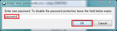 図11 パスワードを入力し「OK」をクリックする。「*」や「●」で隠されないので注意