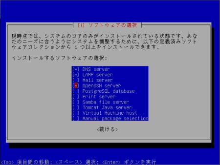 ubuntu-09_thumb.png