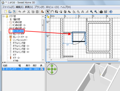 図12 ドアと窓を間取り図に正しく配置しよう