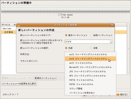 ubuntu-03_thumb.png