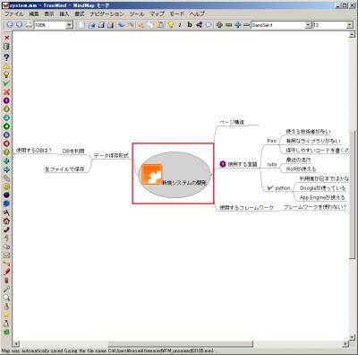 HTMLを編集することで画像とともにテキストを表示することもできる