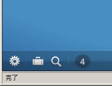 図13 画面左下の歯車アイコンで「FoxTab Options」ダイアログを表示できる