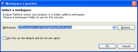 select_workspace-e_thm.png