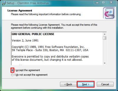 図3 ライセンス画面では「I accept the agreement」を選択する