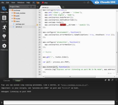 図30 メニューバーの「debug」をクリックするとデバッグ実行が開始され、画面下部のOutputタブにメッセージが表示される