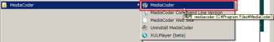 スタートメニューの「MediaCoder」-「MediaCoder」からMediaCoderを起動できる