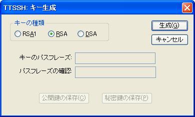 z04_key_generate.png