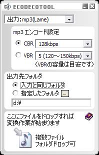 ecodeco1.png