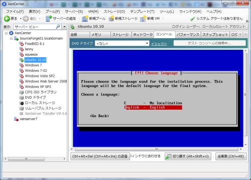 図20 ネットワーク経由でUbuntuのインストーラが立ち上がる