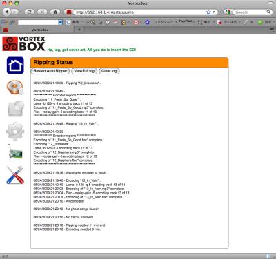図6 リッピングの状況についてもWebブラウザ経由で確認できる