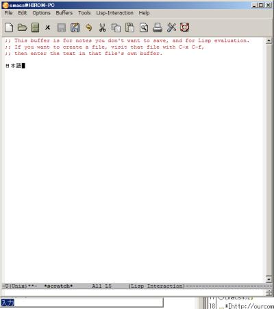図4 EmacsW32では日本語のインライン入力に対応していない