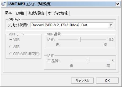 図9 ビットレートやVBRの使用なども設定可能だ