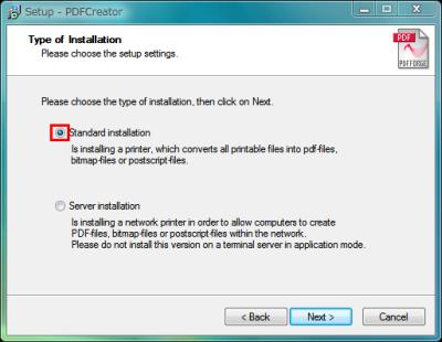 図5 「Standard installation」のまま「Next」をクリック