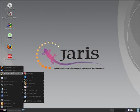 jaris1_thumb.png