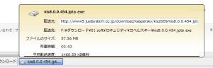 図2 ファイル名にマウスポインタを合わせることでポップアップウィンドウが表示され、詳細が表示される