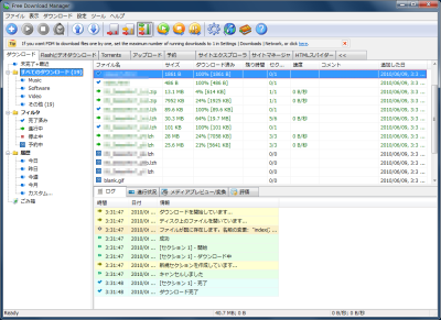 図1 高機能なダウンロードツール「Free Download Manager」