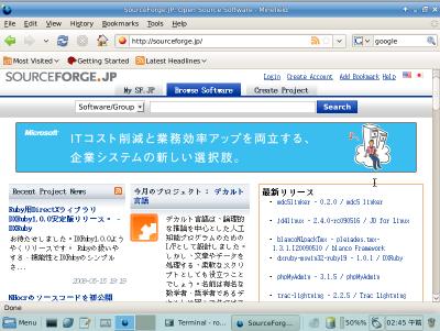 図5 Webブラウザでは日本語も表示できる