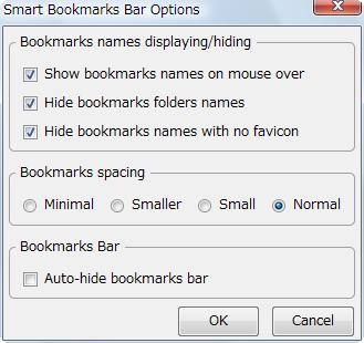 図4 Smart Bookmarks Barの設定画面