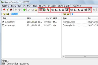 図18 転送モードや漢字コードを切り替えるにはツールバーのボタンをクリックする