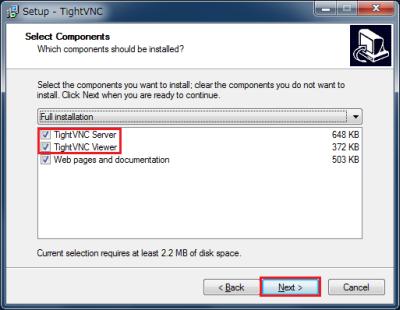 図4 リモート操作のサーバーPCには「TightVNC Server」、クライアントPCには「TightVNC Viewer」をインストール
