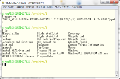 図1 Windows Azureで稼働させている環境にSSHでログインした例。SSHだけでなく、多くのオープンソースソフトウェアがWindows Azure上で利用できる