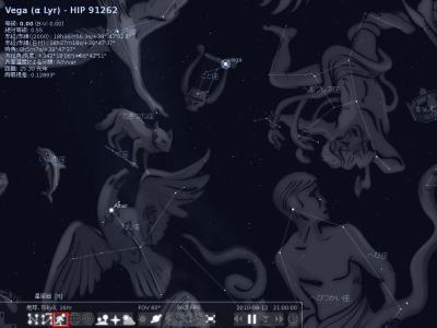 図11 ツールバーからは星座の絵を表示することもできる