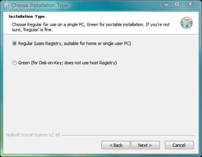 図4 「Choose Installation Type」画面では設定の保存先を指定できる。「Regular」ではレジストリに、「Green」ではiniファイルに保存される。通常は「Regular」のままでよいが、USBメモリや外付けHDDにインストールするときは「Green」を選ぼう