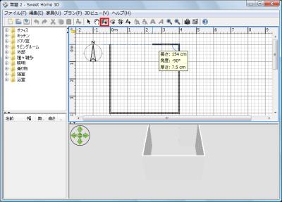 図8 画像編集ソフトで直線を引くのと同じ要領で壁を作成する