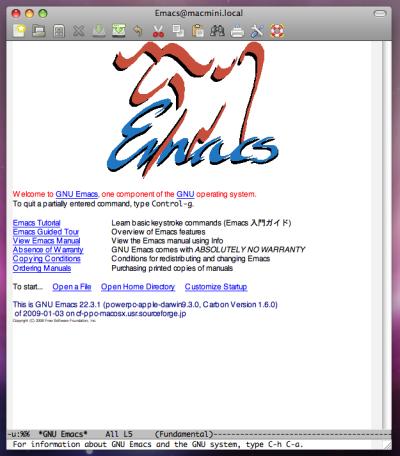 図6 Carbon Emacsの起動画面