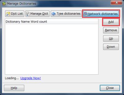 図14 「Manage Dictionaries」画面で「Network dictionaries」ボタンをクリックし、さらに「Add」ボタンをクリックしよう