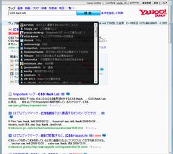 図2 ポップアップ画面で「はてなブックマーク」コメントが表示される
