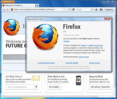Windows版Firefox 5ベータ