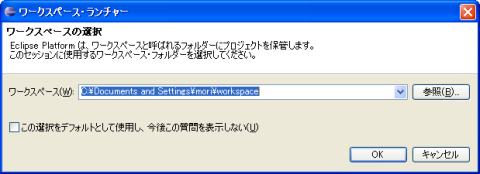 select_workspace-j_thm.png
