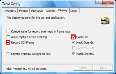 図21 GDIアプリケーションの録画を行わないことも可能だ