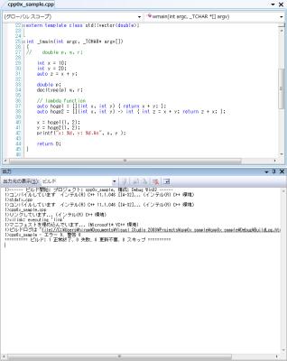 図3 「Enable C++0x Support」を「Yes」にすることで、C++0xの機能を用いたコードもコンパイル可能となる