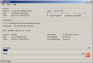 変換が完了すると同梱されているImgBurnが起動し、DVDビデオの書き込みもしくはISOイメージの作成が開始される
